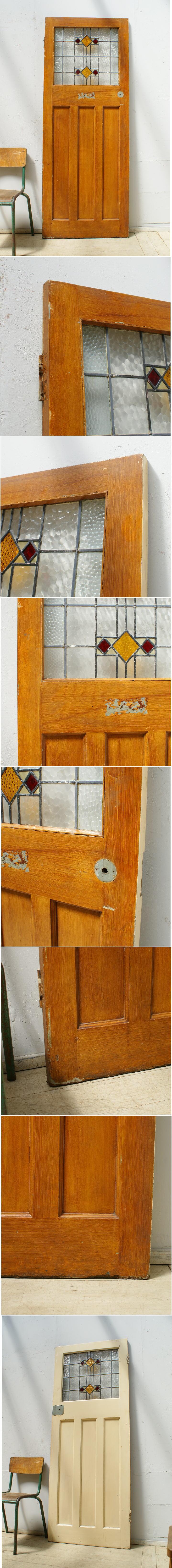 イギリス アンティーク ステンドグラス入り木製ドア 扉 ディスプレイ 建具 6461