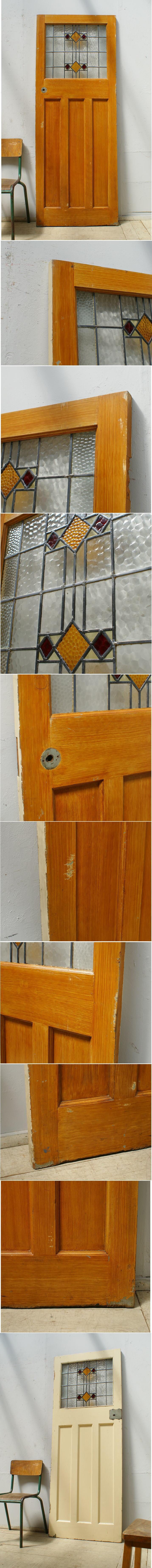 イギリス アンティーク ステンドグラス入り木製ドア 扉 ディスプレイ 建具 6462