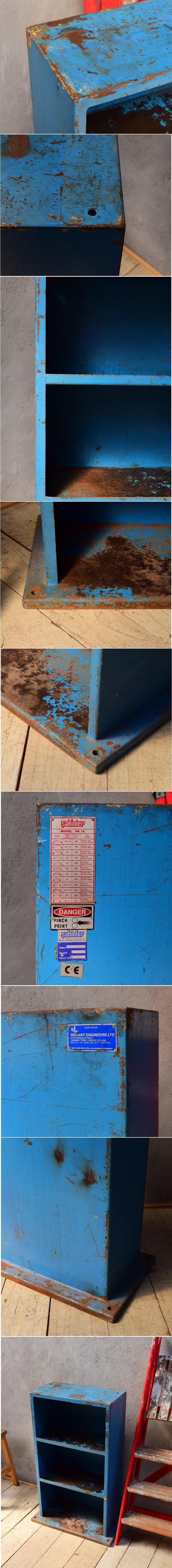 イギリス アンティーク インダストリアル ツールボックス 什器 6535