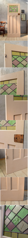 イギリス アンティーク ステンドグラス入り木製ドア 扉 ディスプレイ 建具 6582