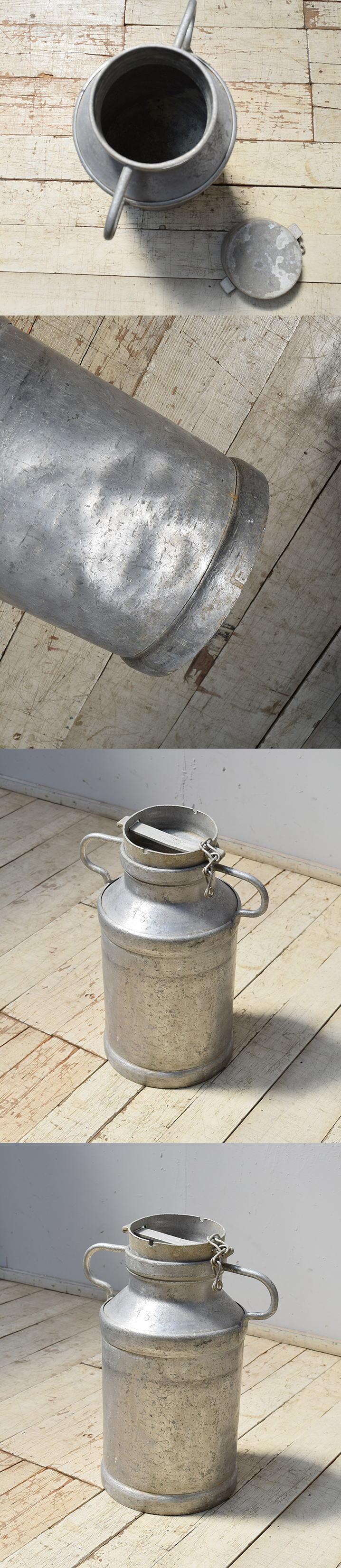 フレンチ アンティーク アルミ製 ミルクキャリー 6885